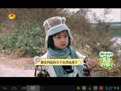 林志颖的儿子kimi中文名叫什么_百度知道图片