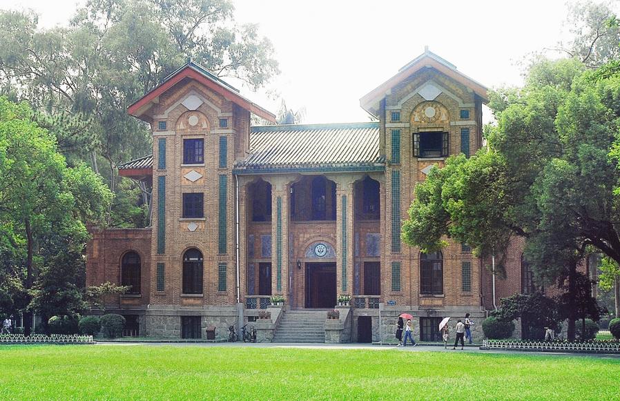 中山大学著名景点