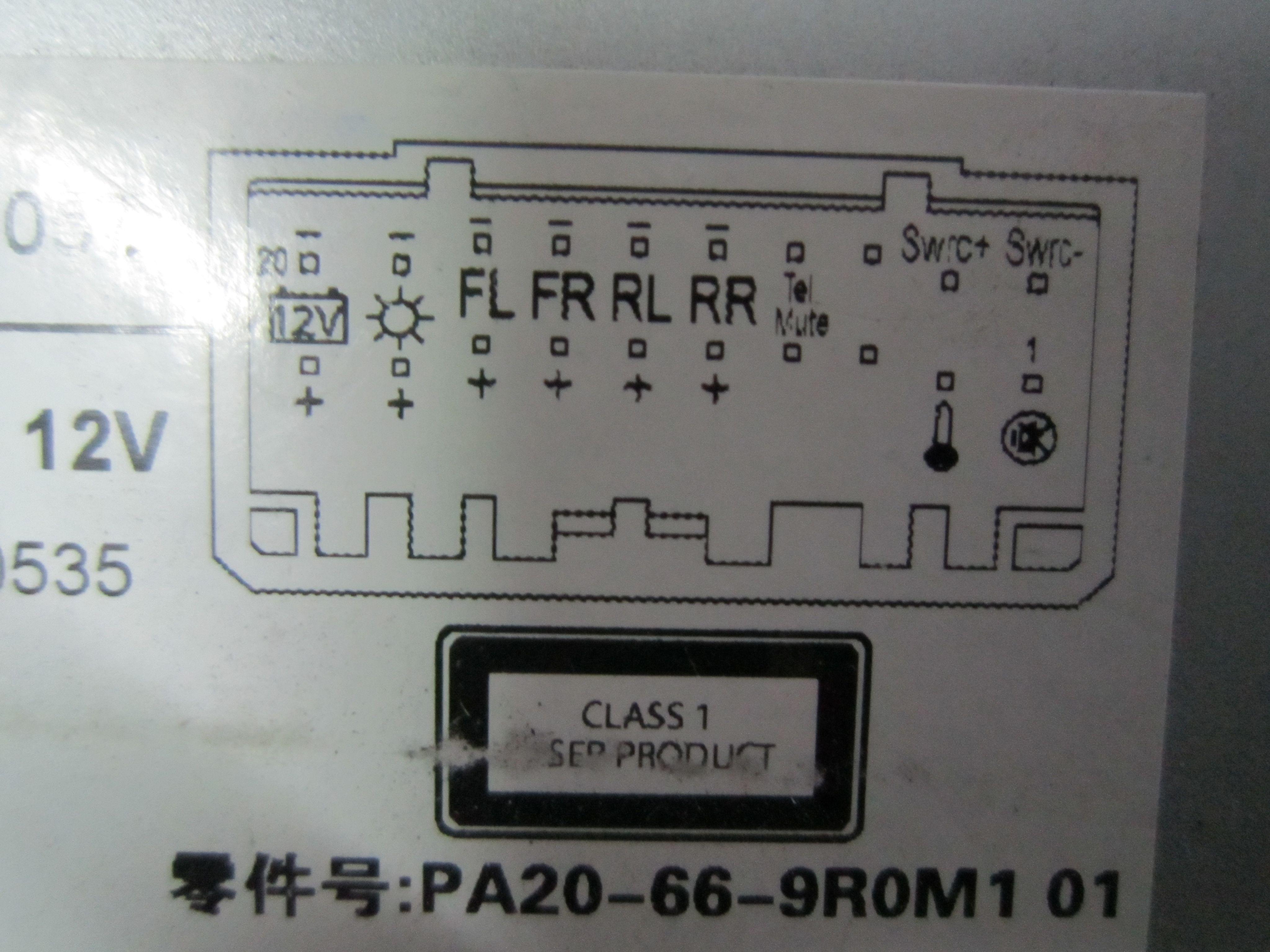 我有一部汽车cd机,按接线柱标识通电以后 高清图片
