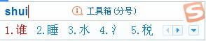 像两点水的日文符号