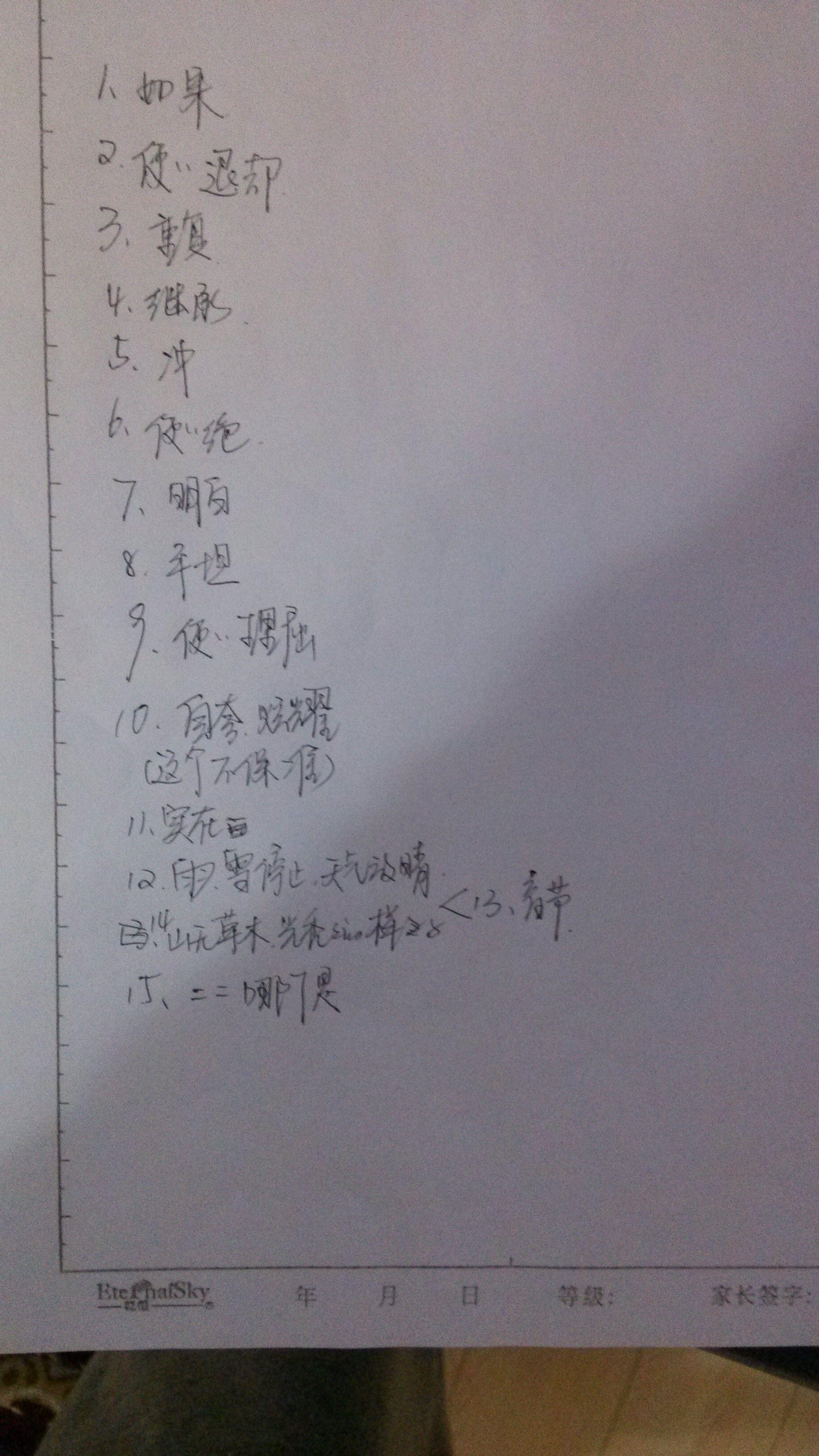古文翻译_百度知道图片