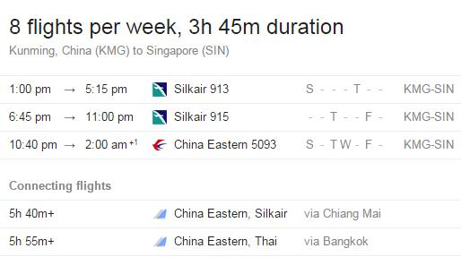 从昆明到新加坡有多远