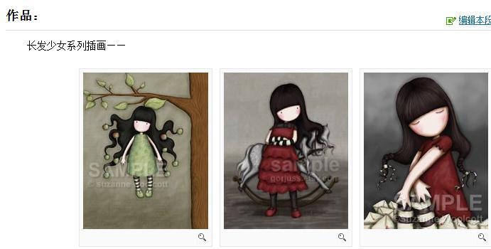 求问一个卡通小女孩的名字!这是什么系列?