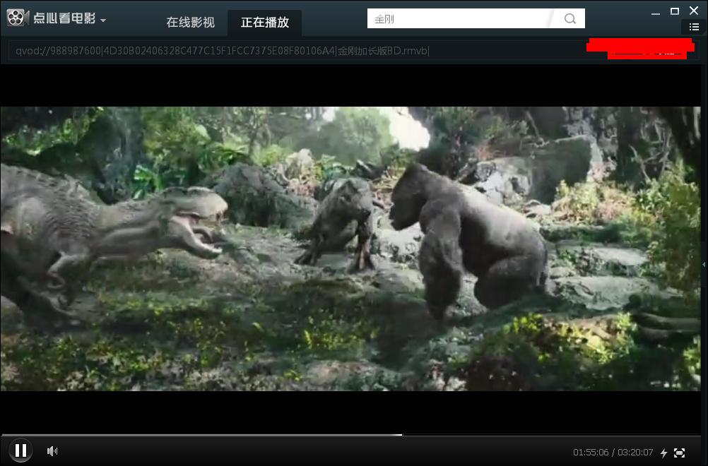 有一个电影是一个大猩猩打很多的恐龙