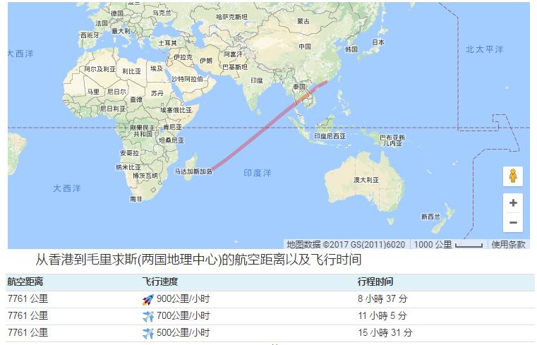 香港直飞毛里求斯航班