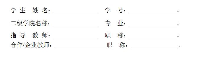word 2007横线问题图片