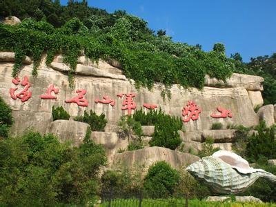 青岛崂山哪些好玩的