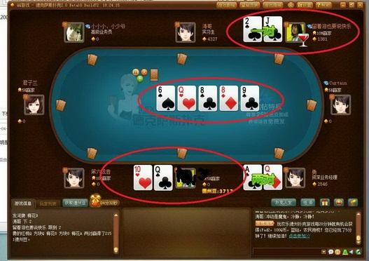 qq德州扑克,怎么样才算一圈结束?