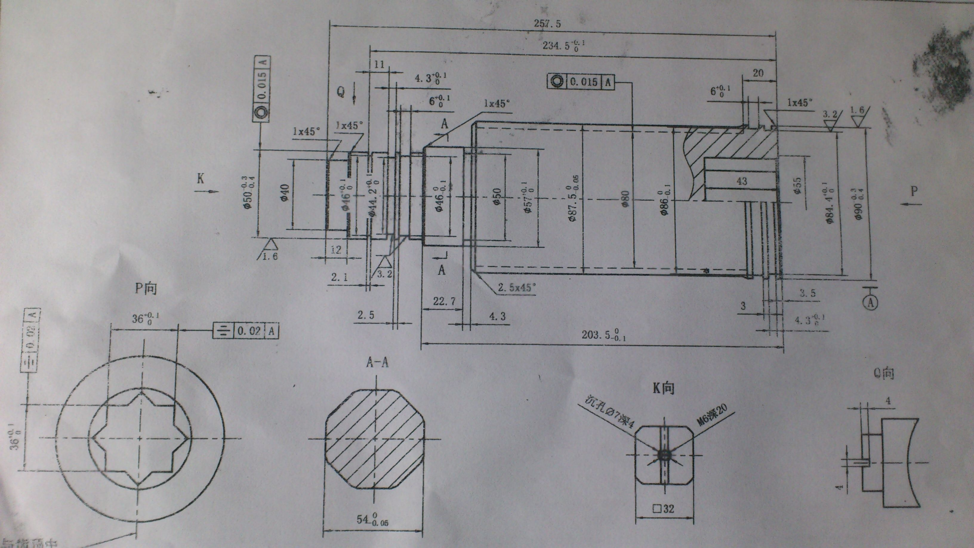 数控车床编程中圆弧倒角r怎么计算图片