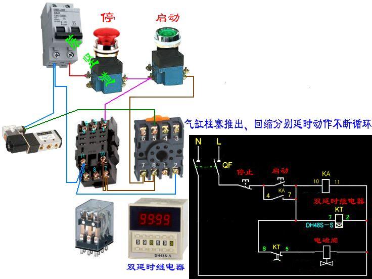 5 2009-06-27 求一张时间继电器循环电路图,能控制一个电磁阀的换向?图片