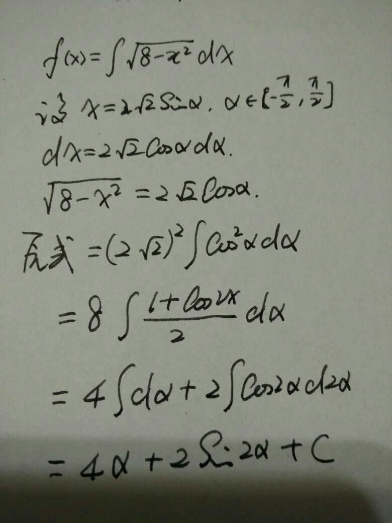 求函数的原函数的步骤