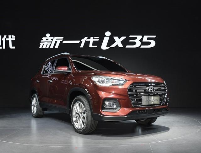ix35油耗_北京现代ix35汽车油耗怎么样?