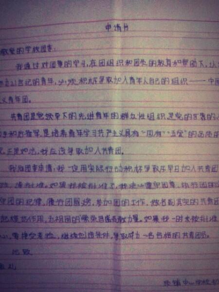 打伞用英文怎么说?不要百度(有道,谷歌等)翻译图片