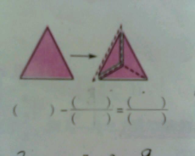 看图写算式,怎么写?图片