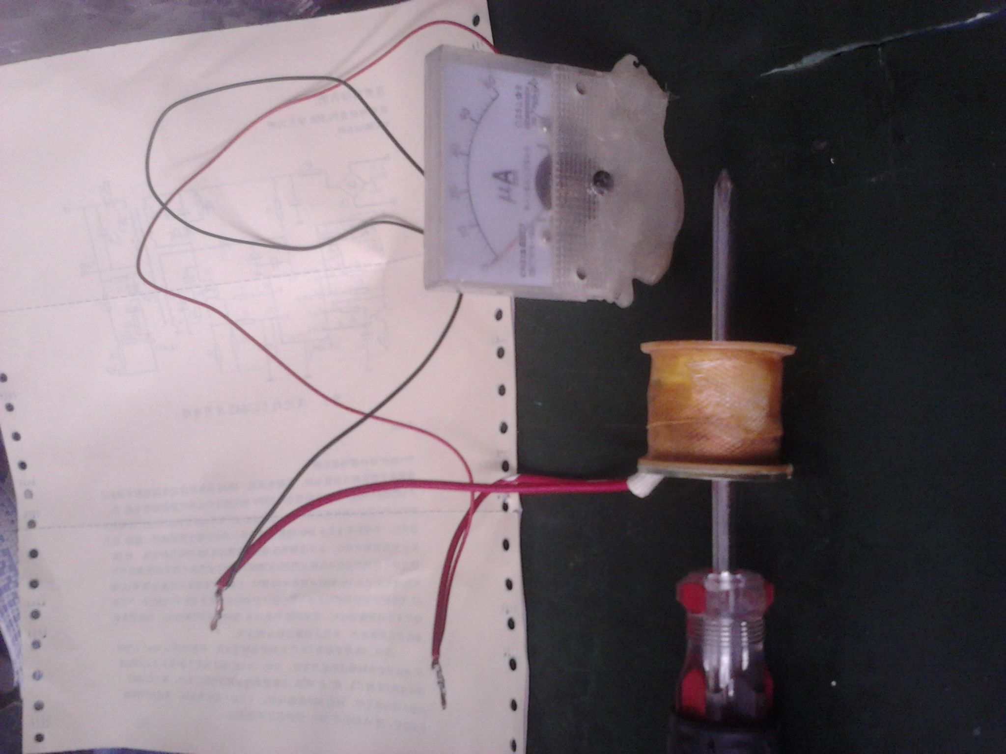 发电机原理高清图片