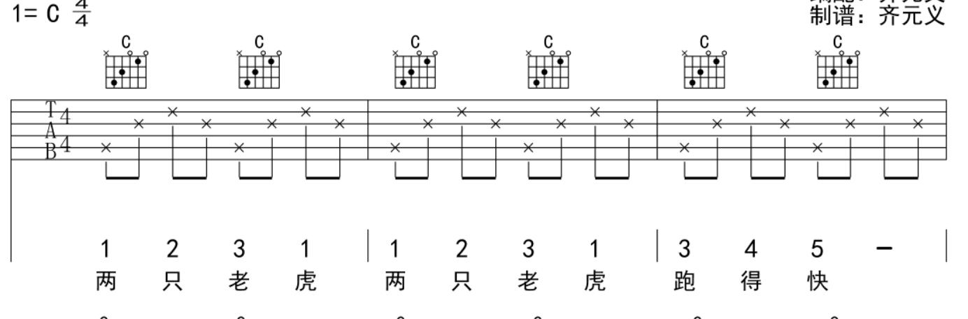 吉他谱上的指法不是一样么 和弦是一直按着不放吗 按着不放下面的音调图片