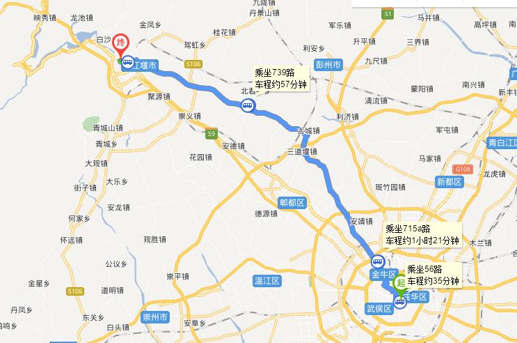 春熙路去都江堰