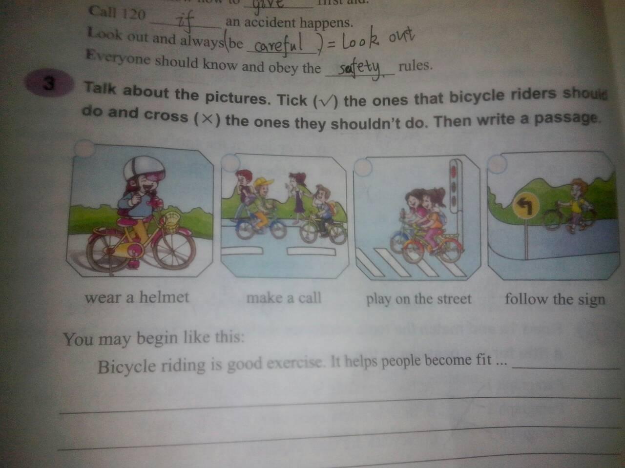 求英语作文,50词左右 在线给好评 关于要遵守交通规则不能打电话要图片