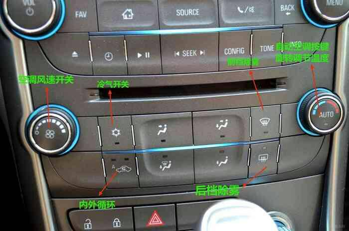 雪弗兰迈瑞宝汽车空调按钮标志是什么高清图片