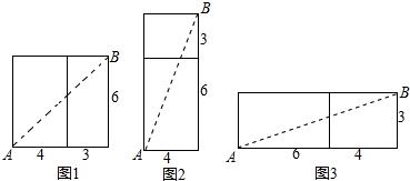 长方体的定律