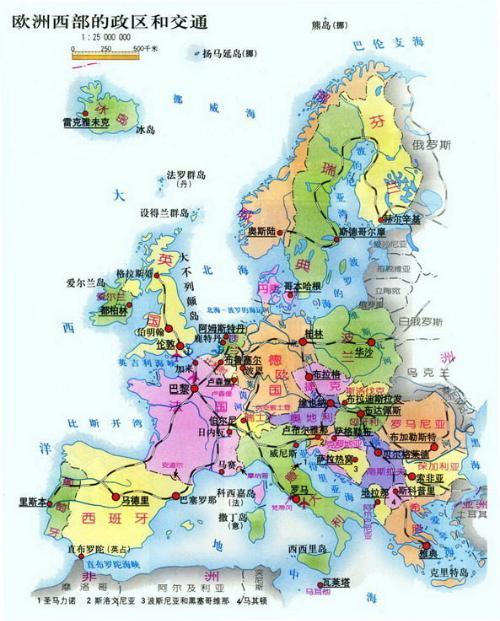 西欧地图和欧洲西部 政治地图哦 谢谢图片