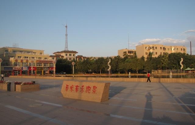 新疆吐鲁番旅游景点