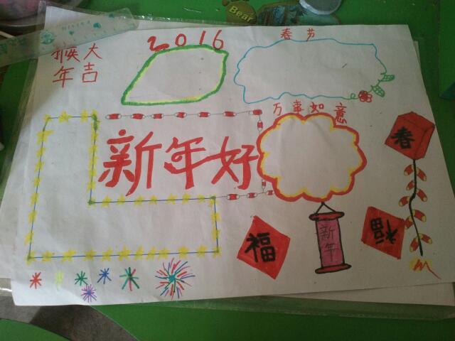 http://img2.shangxueba.com/img/uploadfile/20141022/10/707FC483C1C32FC404DF2B4A639C578E.jpg_春节手抄报资料猴年 m.shangxueba.com