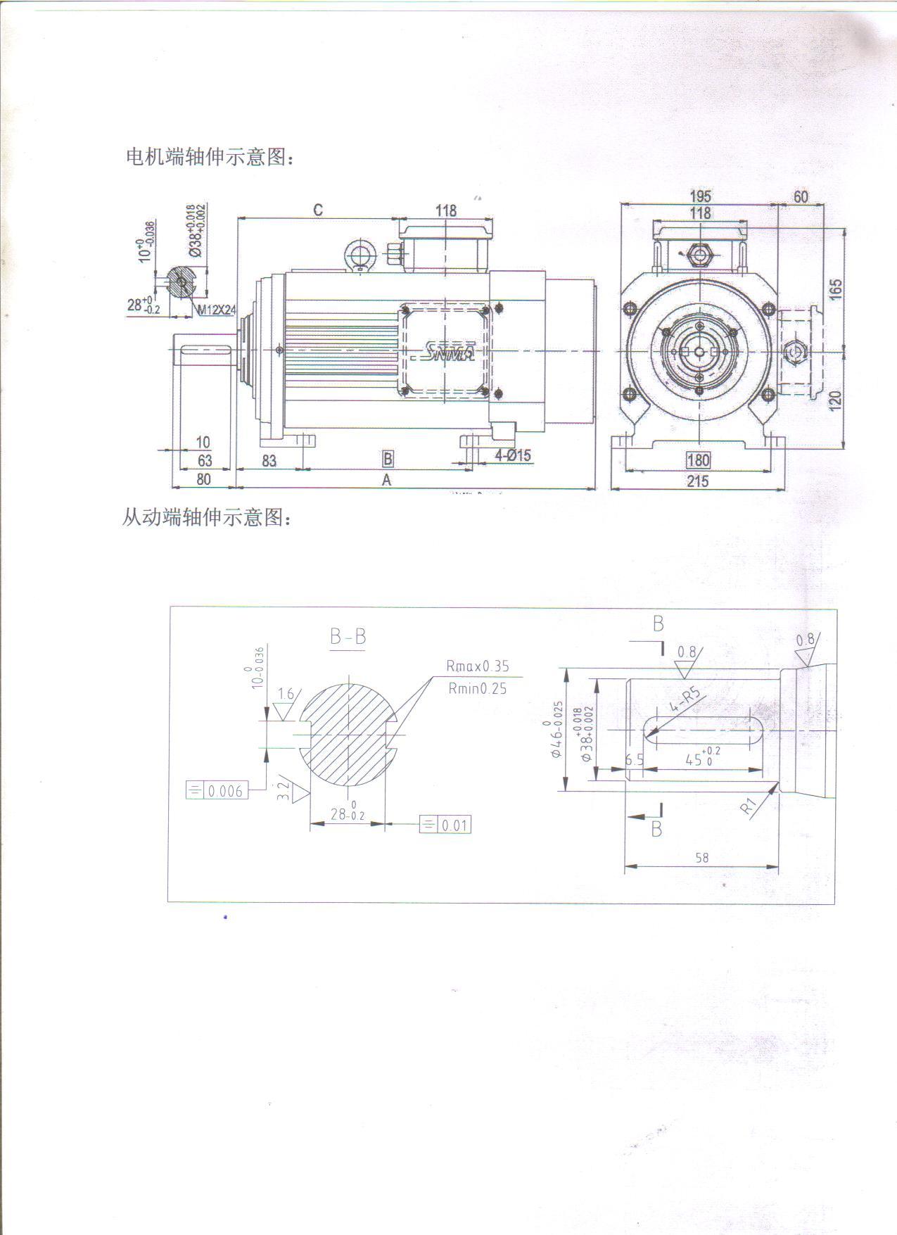 平键套筒联轴器_com 联轴器类型:djm04 轴的位置:水平 许用转速:12000rpm 驱动机类型