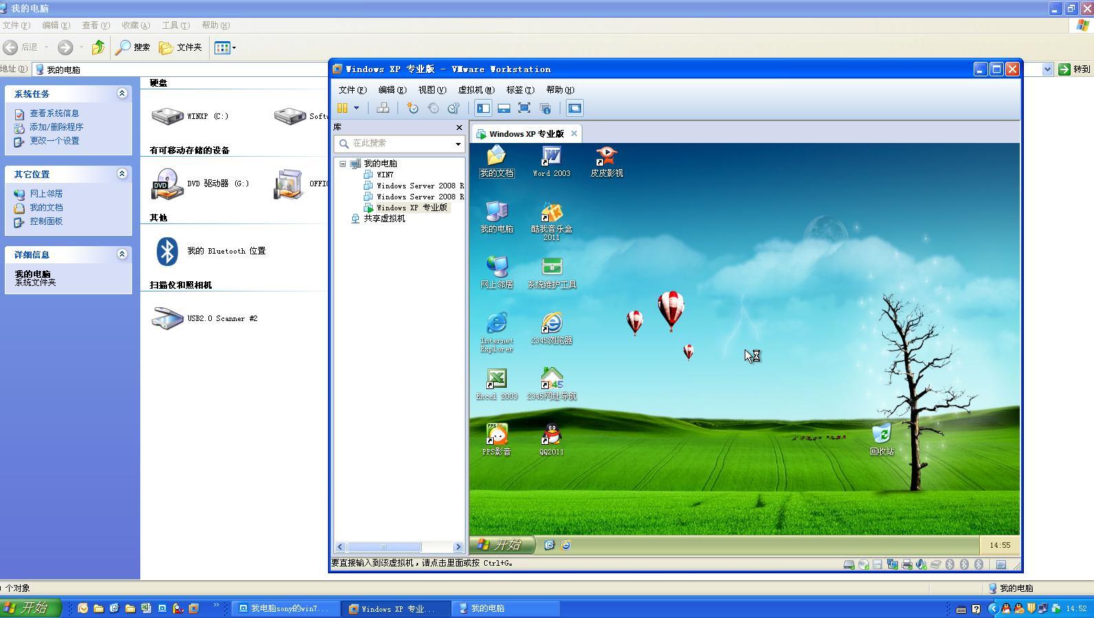 vfp上机模拟系统_vfp操作excel生成动态数据统计图