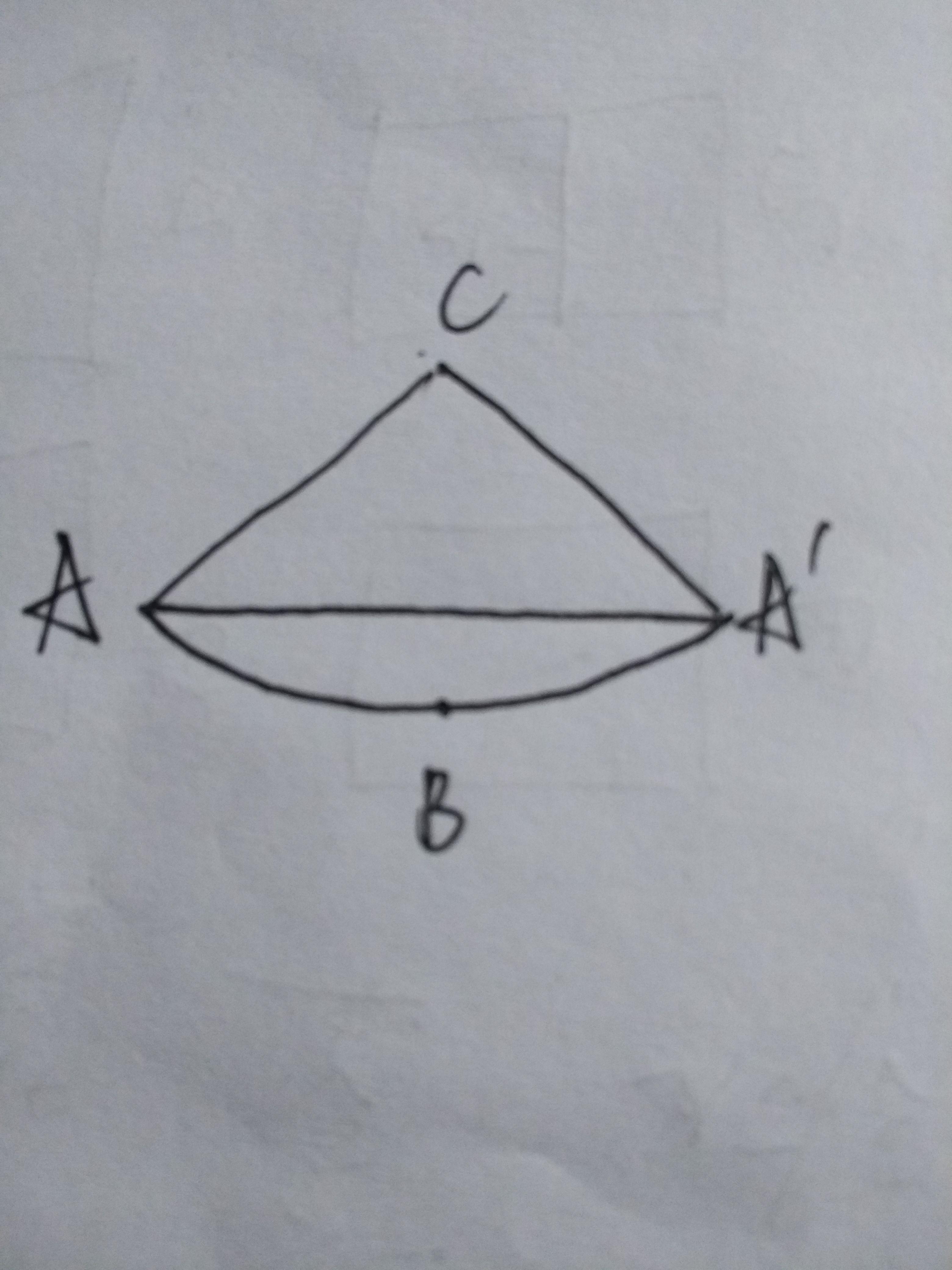 这道题怎么写初一数学几何图形点线面图片