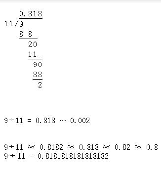 18除以11竖式