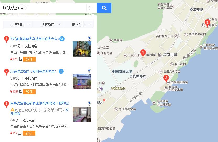 青岛哪个酒店离海边近