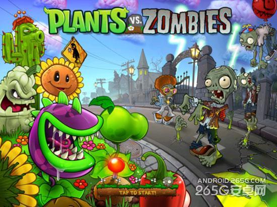Растение игра онлайн
