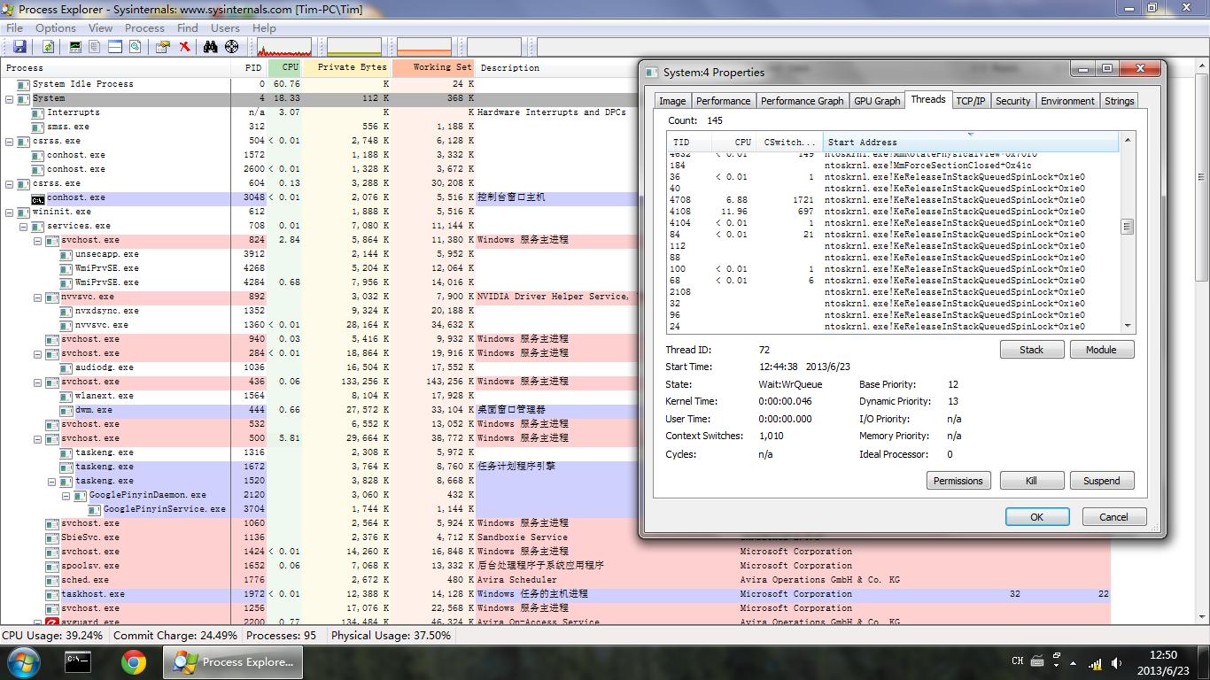 空闲时system进程占用高cpu(不是system idle process