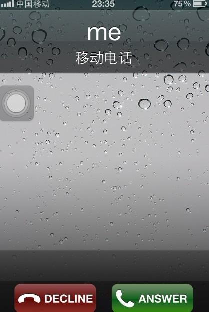 苹果4不能接电话 人家电话打进来时候下面接听 挂断变成英文 有图 .图片