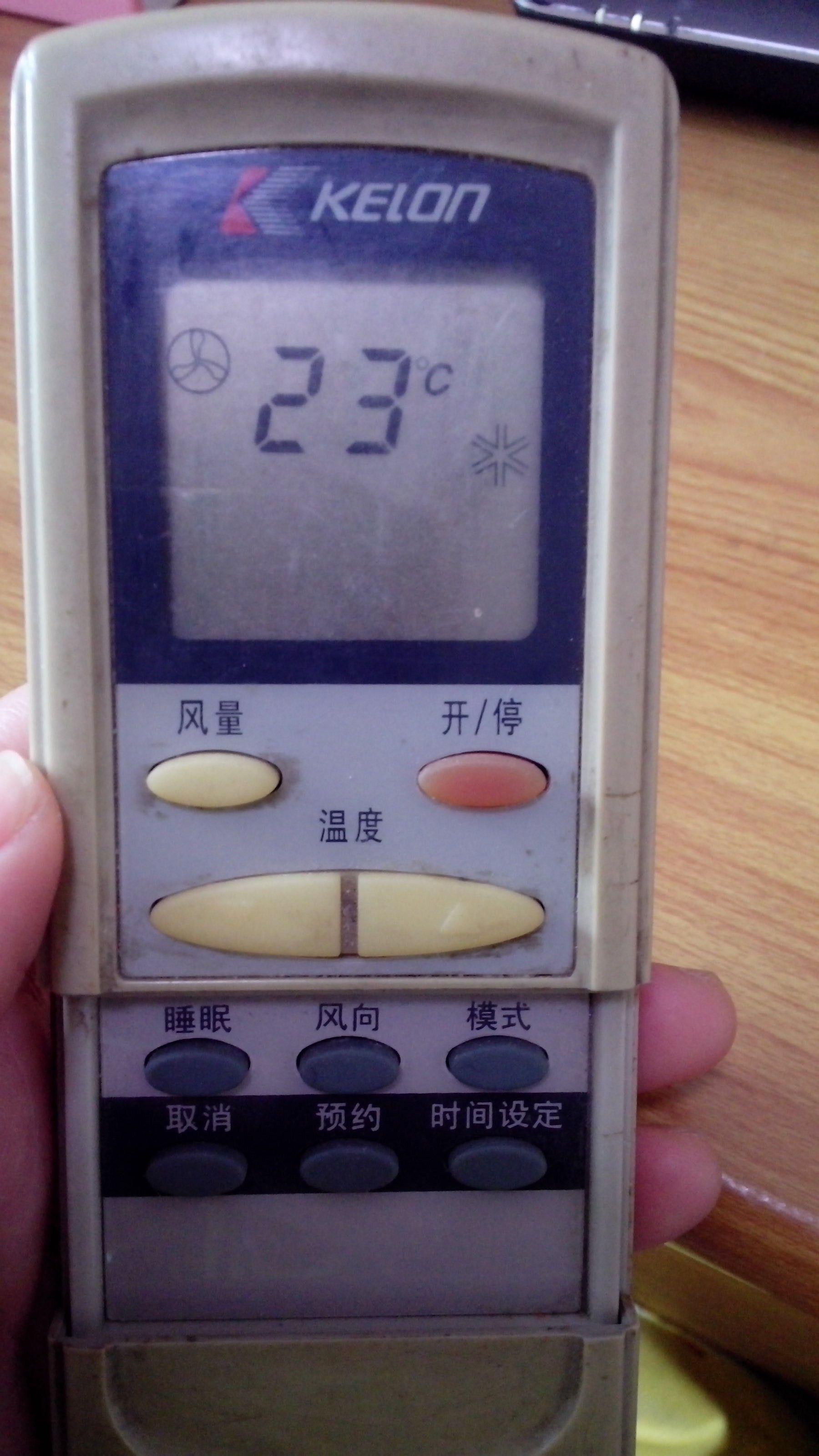 科龙空调遥控器没有小太阳图标,怎么调制热?_百度 ...