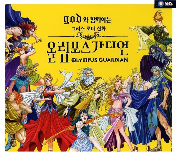 《奥林匹斯星传》讲述的是一个什么样的故事?