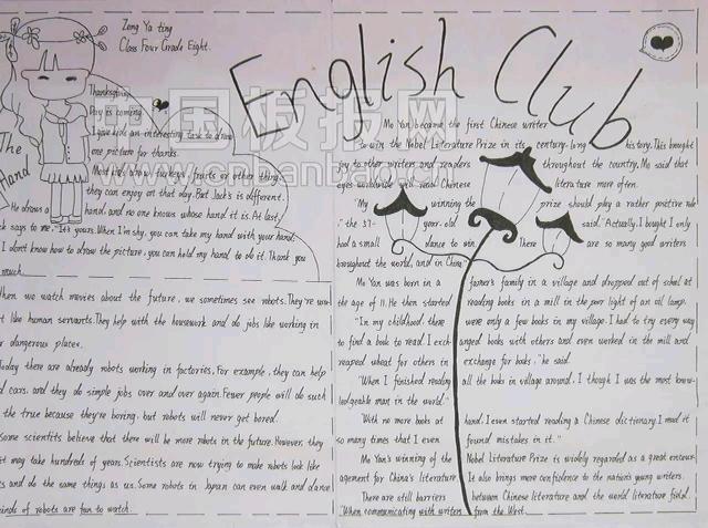 关于校运会的英语手抄报