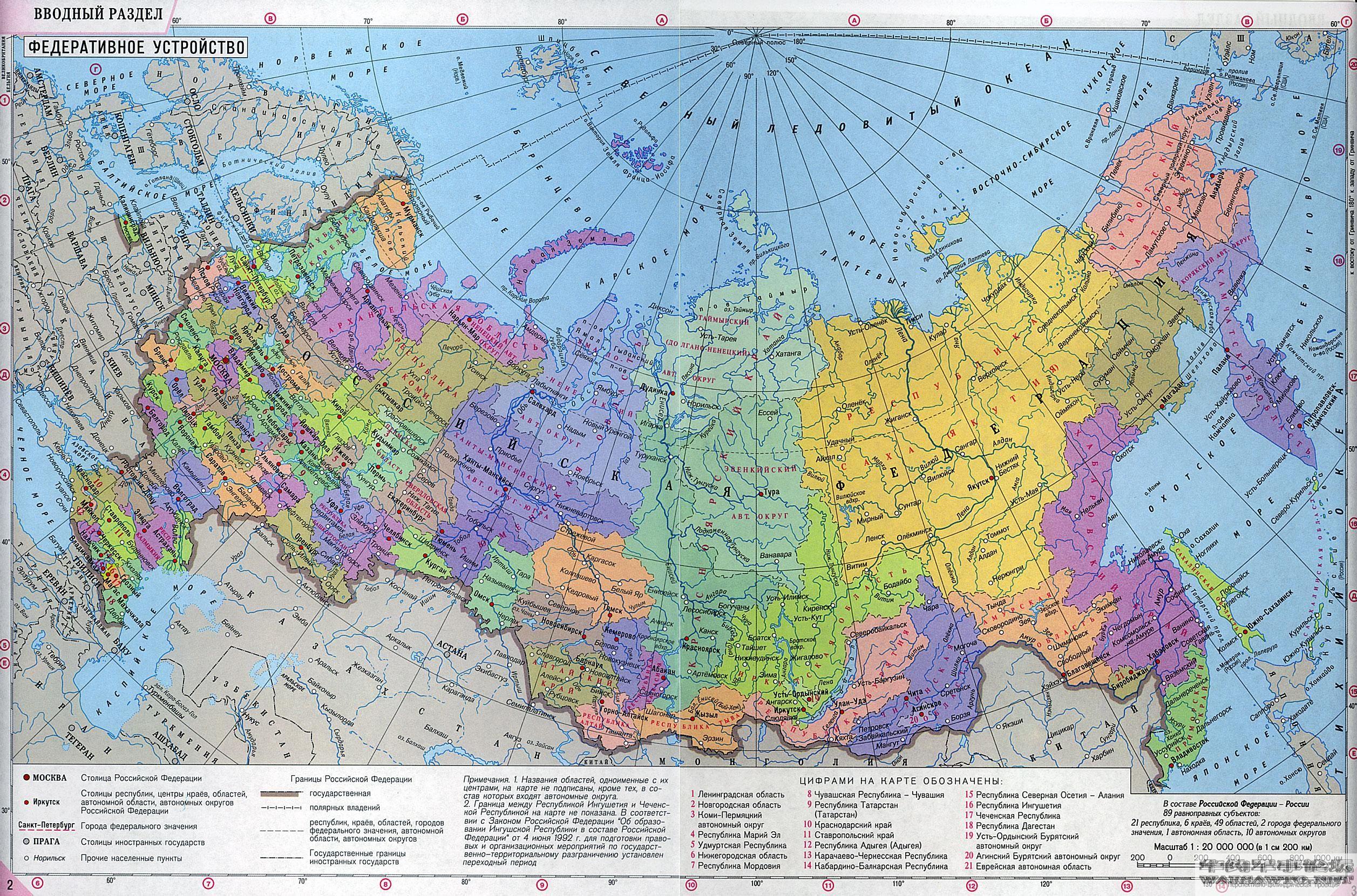 苏联解体前后地图对比_百度知道: http://zhidao.baidu.com/question/175940004100982804.html