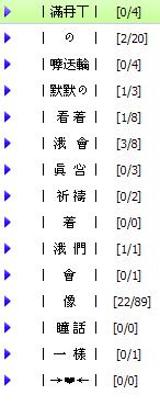 描述:qq分组_qq分组设计_qq情侣分组_非主流qq分组符号_qq分组图