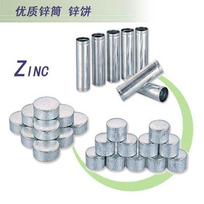 银锌纽扣电池总反应式