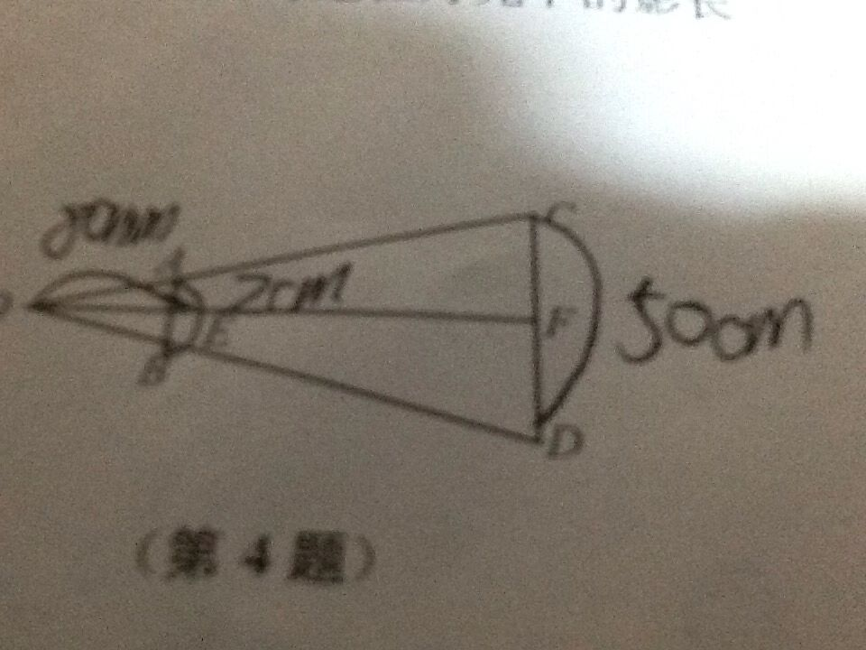 如图是步枪在瞄准时的示意图 眼睛到准星的距离oe80mm 高清图片
