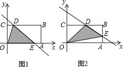 如图四边形oabc是矩形