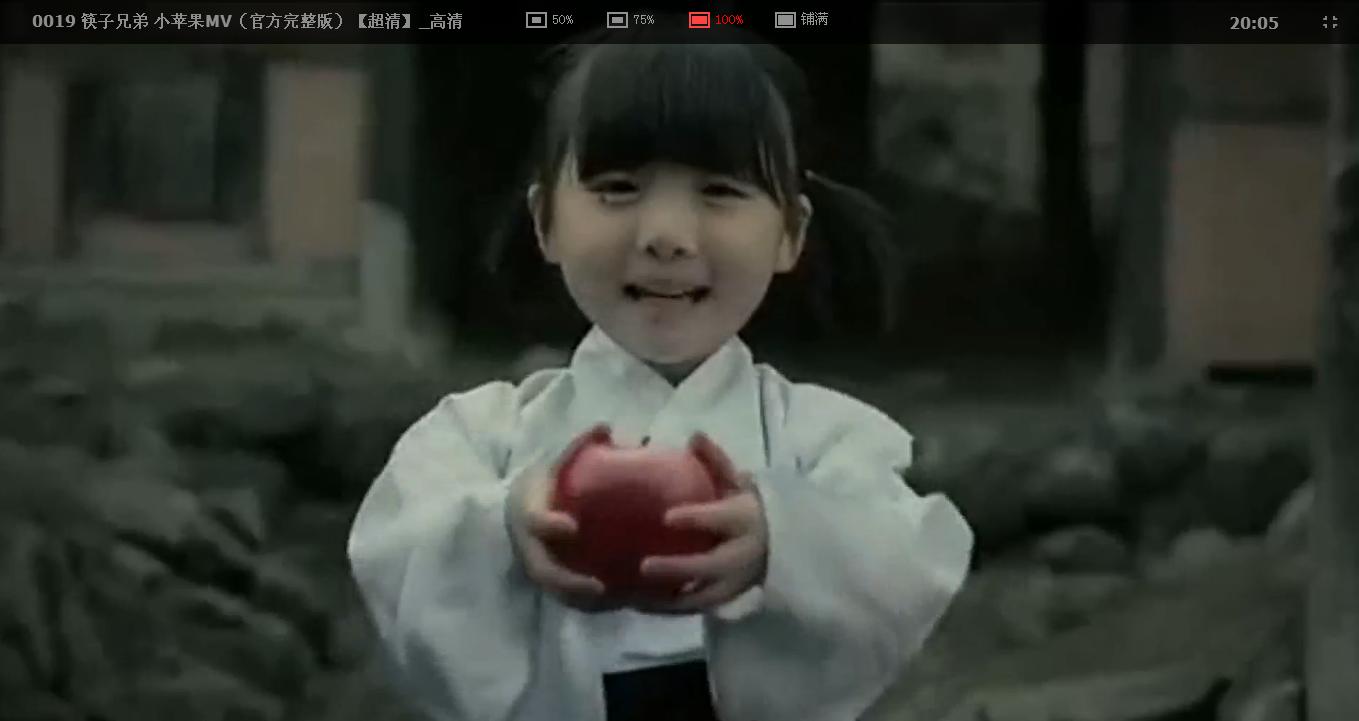 小苹果mv里的小女孩