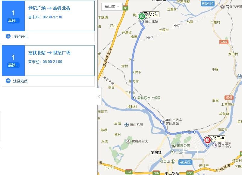 黄山高铁站到屯溪机场