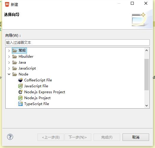 huilder怎么支持nodejs的开发
