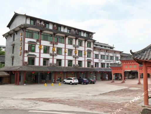 蜀南竹海内有哪些酒店