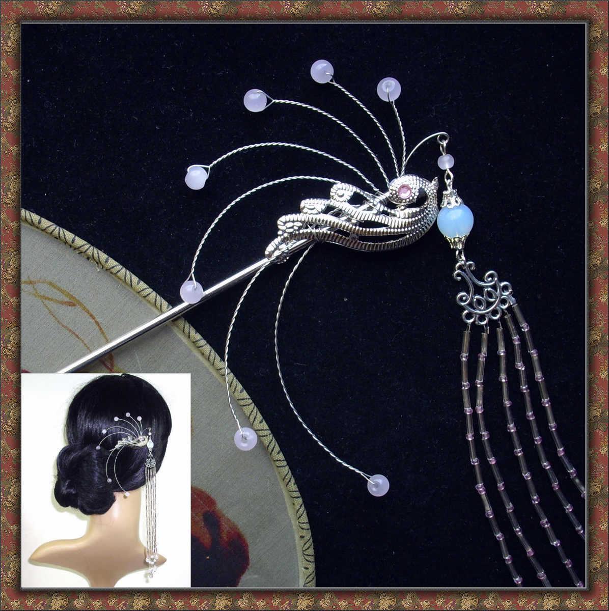 古代紫色簪子 古代簪子 古代宫廷簪子