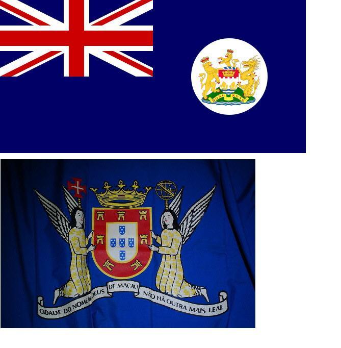 澳门市政厅旗