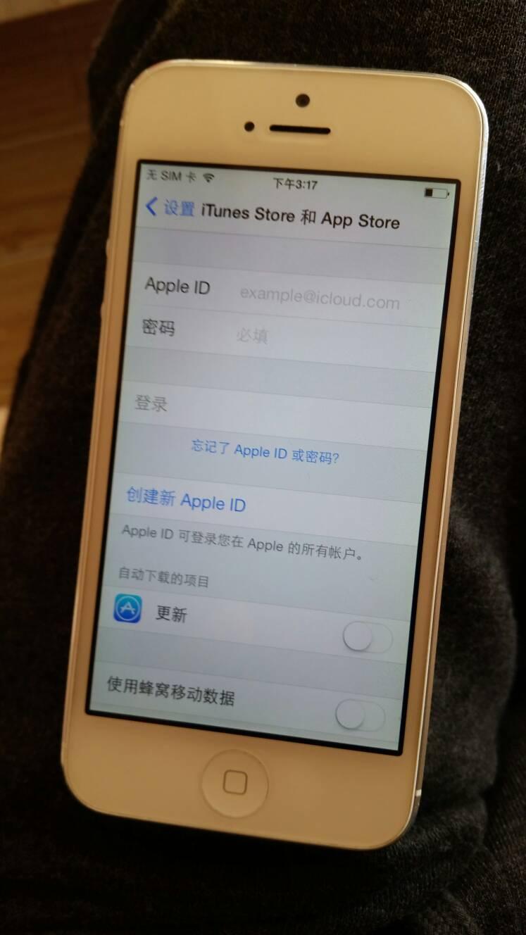 我的id现在两个苹果手机在用,都是同一个id 如果其中一个掉了 那怎么